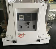 EYELA振荡器MMV-1000W