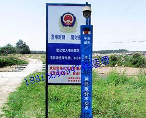 旅游景区一键式报警系统