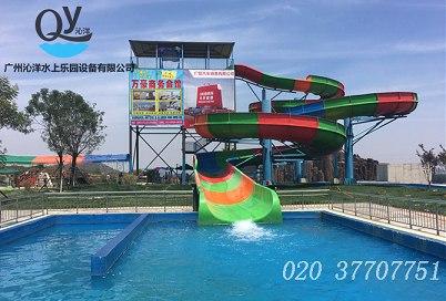 价格合理的水上乐园滑梯,广东水上乐园滑梯出售