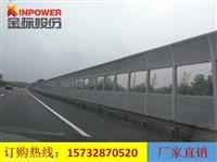 贵州公路声屏障厂家 贵州公路声屏障价格  贵州声屏障施工