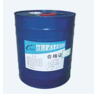 供甘肃甘南冷底油和临夏防水涂料公司