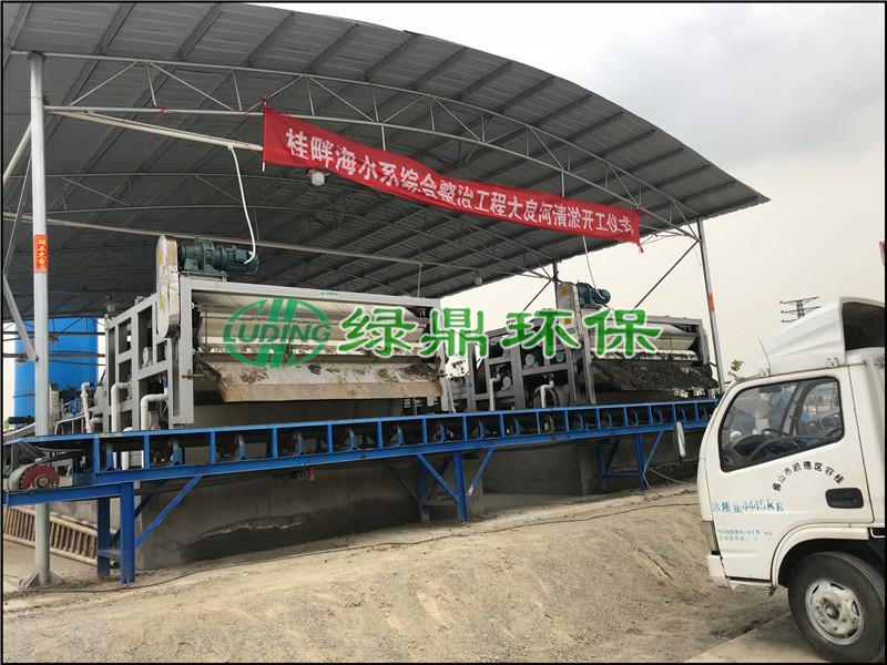 生产洗沙污泥脱水机,供应广东洗沙污泥脱水机质量保证