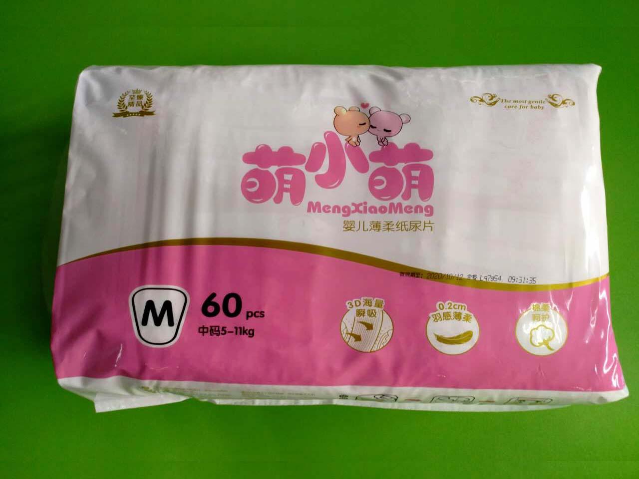 泉州湿纸巾代理找振华卫生用品_湿纸巾代理公司