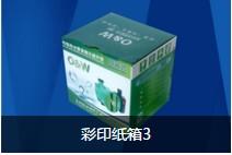 哪里可以买到彩印纸箱_姑苏彩印纸箱