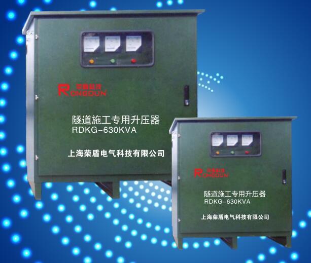 优质的SBW电力补偿稳压器浙江供应-隧道油浸式稳压器选型