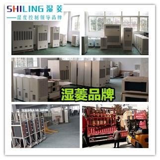 超声波加湿器厂家_成都实惠的超声波加湿器哪里买