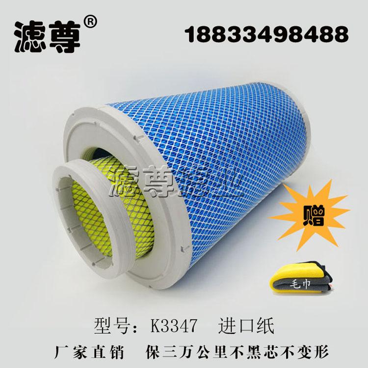 河北划算的空气滤清器供应|批发空气滤清器