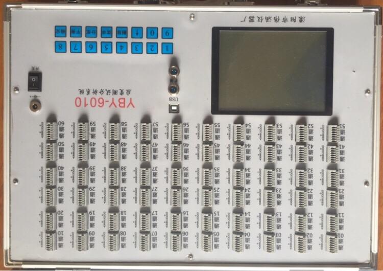 南京应变测试分析系统,名企推荐质量好的应变仪厂家