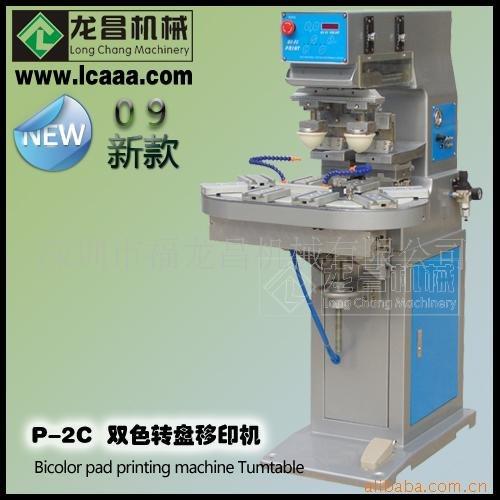 质量良好的全自动印刷机,福龙昌机械倾力推荐_安徽全自动印刷机