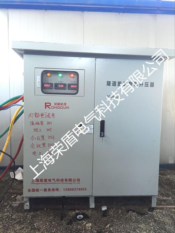 上海荣盾电气科技供应全省品质好的SBW电力补偿稳压器_隧道稳压器品牌