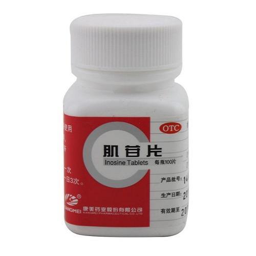 流水号药品标签印刷/可变数据不干胶标签/深圳市正凯印刷有限公司