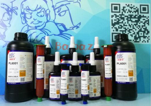 深圳紫外线胶水厂家,紫外线UV胶水,环保UV胶水