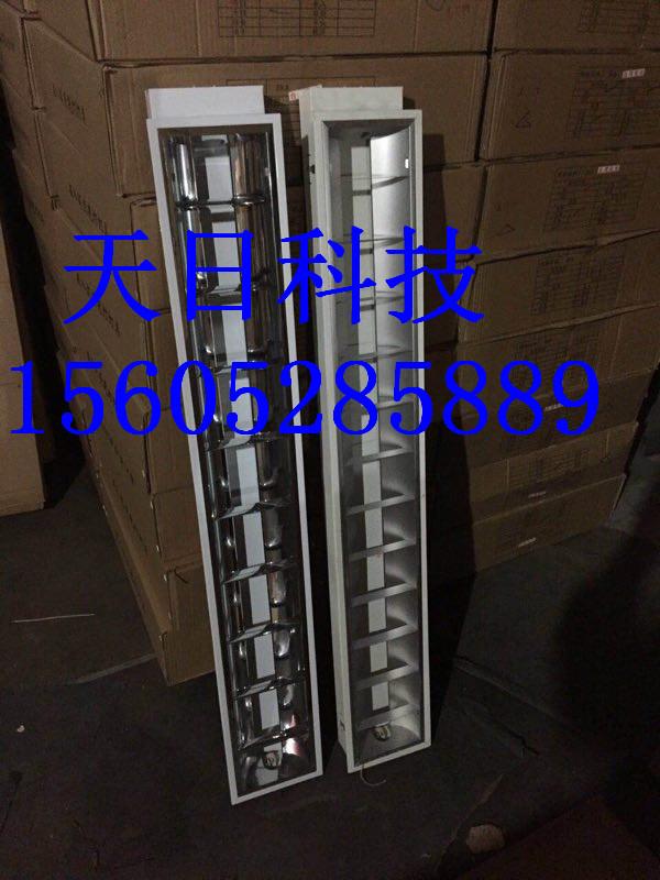 供应单管荧光灯YG2136H