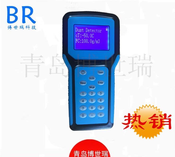 电厂用手持式粉尘仪 JC-1000型智能大量程粉尘检测仪