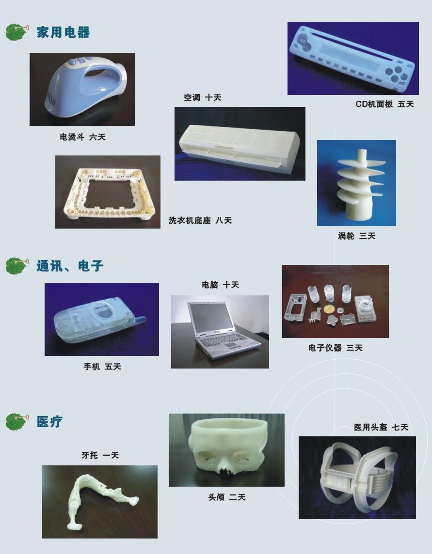 江苏常州市周边大型3D打印公司