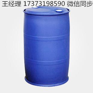二嗪农|333-41-5|杀虫剂|17373198590