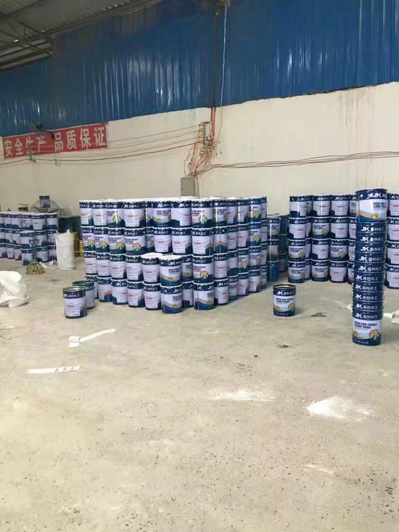 環氧樹脂防靜電面漆源華成地坪工程設計,施工,材料銷售及售后服務為一體化