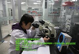 太原环境检测,太原环境检测机构,山西智德技术检测