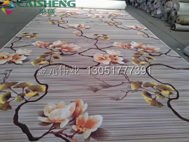 价格公道的地毯就在金元伟业——出售地毯