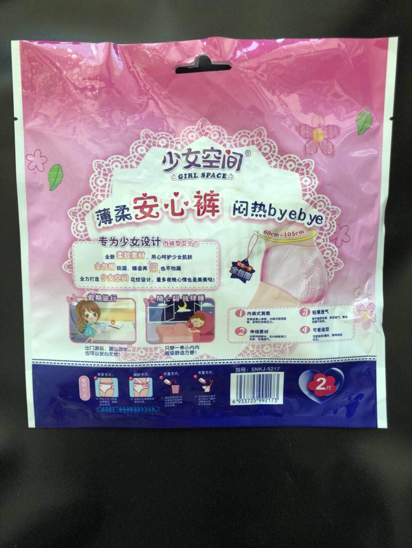 泉州湿纸巾代理厂家 泉州湿纸巾代理讯息