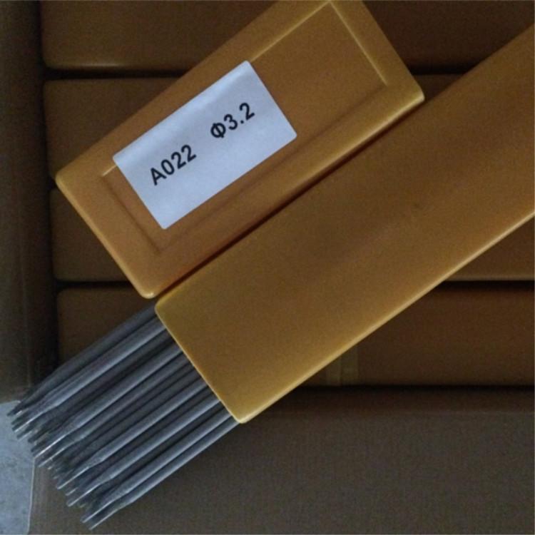 A102不锈钢焊条E308-16不锈钢焊条A102焊条 3.2  4.0  包邮
