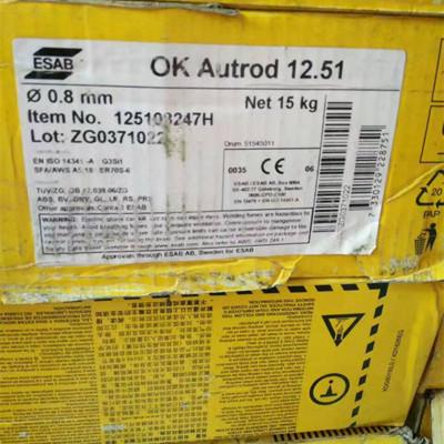 瑞典伊萨OK AristoRod 13.29焊丝 ER100S-G实芯焊丝 气保焊焊丝