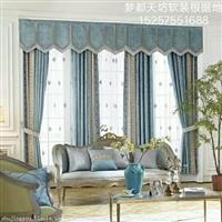 围巾幔的安装方法 梦都天坊窗帘培训