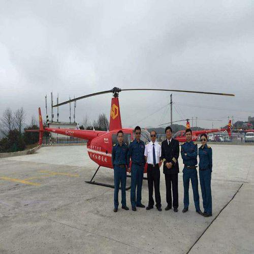 成都直升机飞行员培训 航拍测绘直升机租赁服务 贵州红都通用航空有限公司