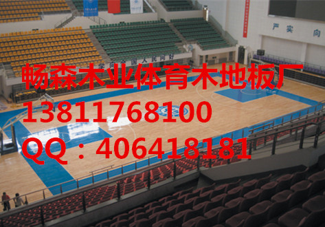 北京专业的运动木地板厂家_好看的运动木地板