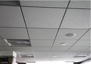矿棉吸音板 -防火玻璃棉-矿棉板吸音板厂
