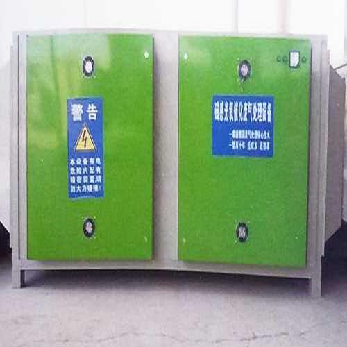 济南UV光氧化废气处理设备_移动式喷漆房厂家_济南海诺工程材料有限公司