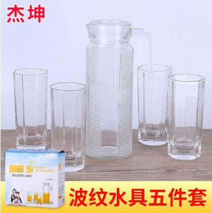 水具五件套八角壶冷水壶
