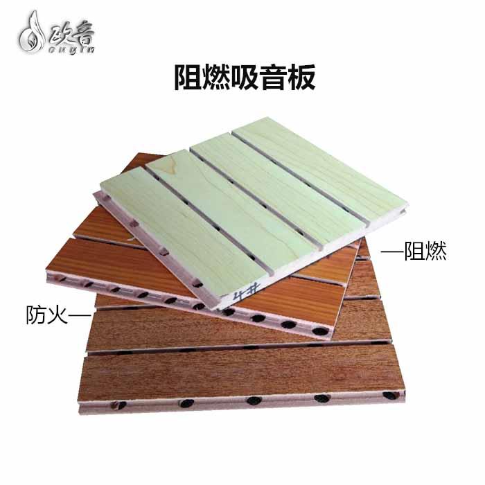石家庄吸音板工厂-欧音声学装饰材料-石家庄矿棉吸音板