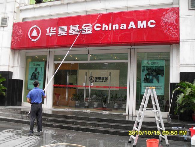 天河专业外墙粉刷公司,清洁服务就找广州良友清洁服务_口碑好