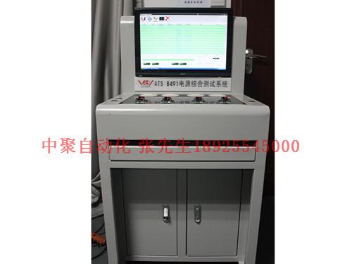 金华半成品连板测试系统-东莞高品质LED驱动测试系统批售
