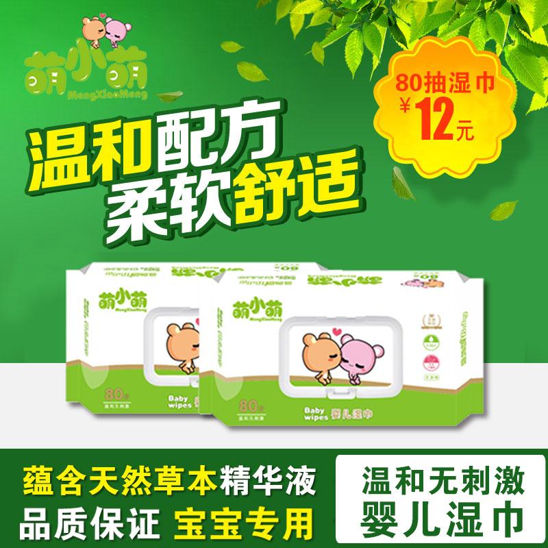湿纸巾品牌价格 福建专业的代理湿巾