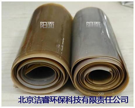 电渗析设备价位 质量好的废水处理供应信息