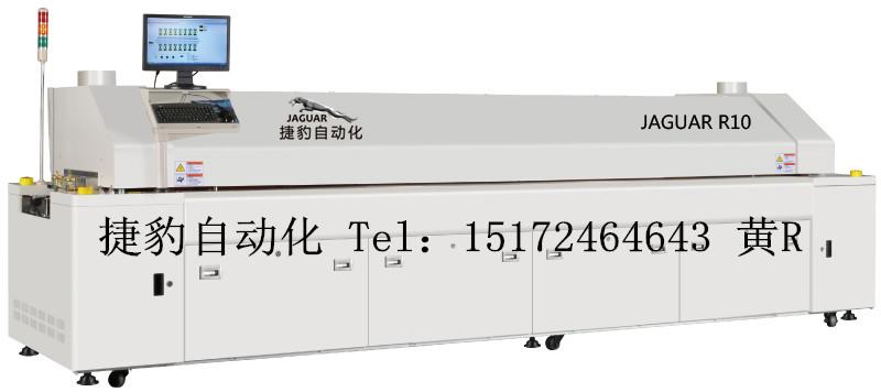大型十温区电脑无铅回流焊R10
