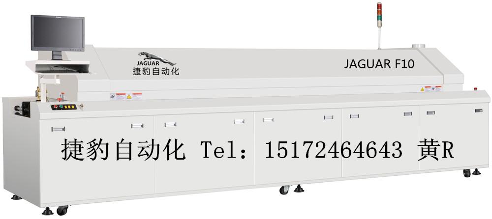 M8全自动电脑八温区无铅回流焊特点: 1、 加热系统采用JAGUAR专利发热技术。 2、 采用进口的大电流固态继电器无触点输出,安全、可靠,配备专用SSR散热器,散热效率大幅度提高,有效地延长其实用寿