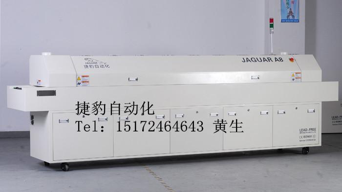 大型十温区电脑无铅回流焊F10