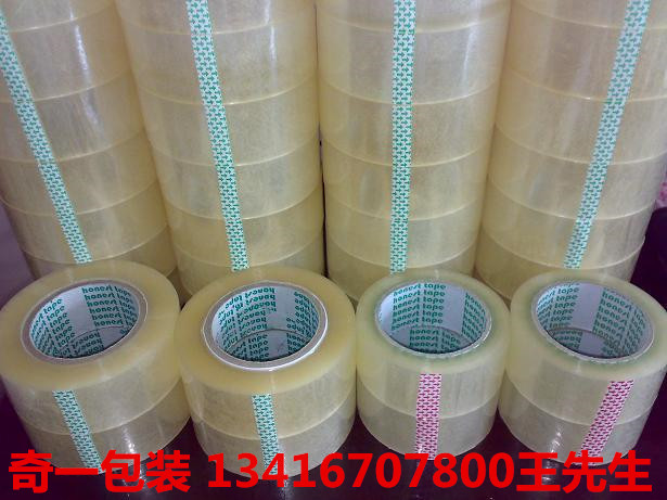 供应东莞低价透明胶 高粘封箱胶带 拉力强拉伸膜 PE拉伸膜厂家