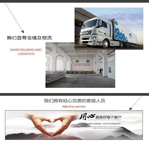 山东早强支座砂浆_伸缩移动式喷漆房设备_济南海诺工程材料有限公司