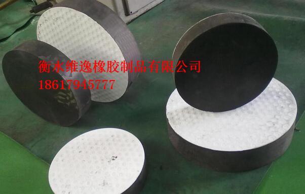 为您提供具有口碑的GYZ板式橡胶支座资讯-西藏GYZ板式橡胶支座