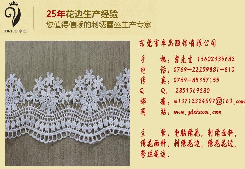 东莞专业的花朵厂家【荐】|台湾花朵批发