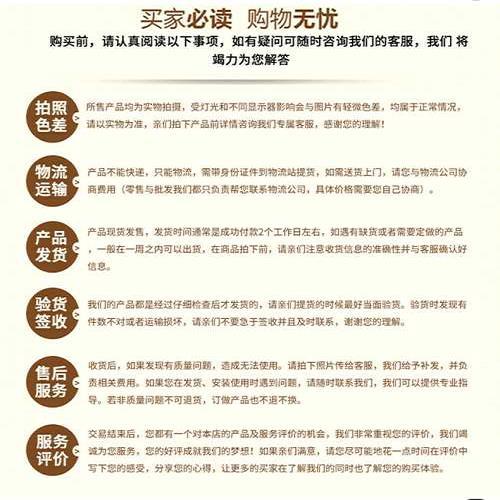 压浆料抗压强度_移动伸缩房设备_济南海诺工程材料有限公司