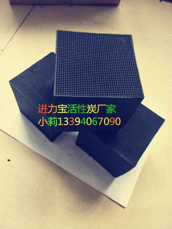 北京/上海活性炭消息