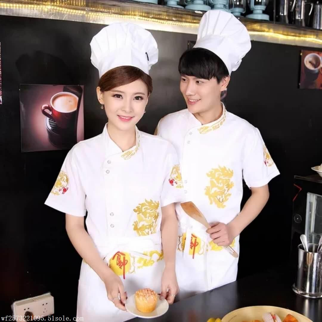 成都圣浪厨师服装定制