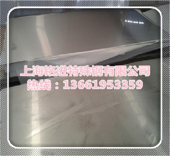 供应ADC3进口模具钢材化学成分