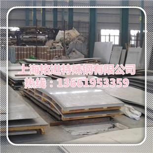 供应PX5高级预硬模具钢