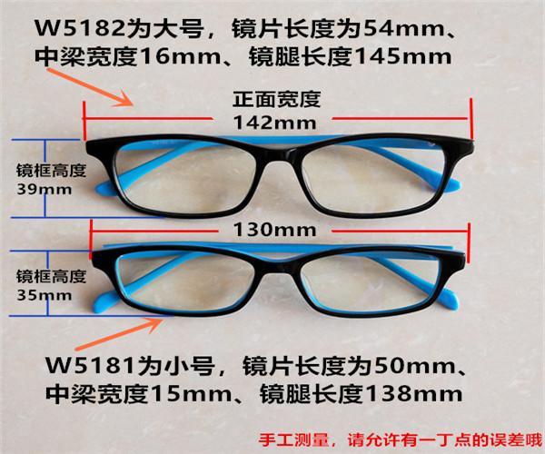 福建地区专业的手机眼镜